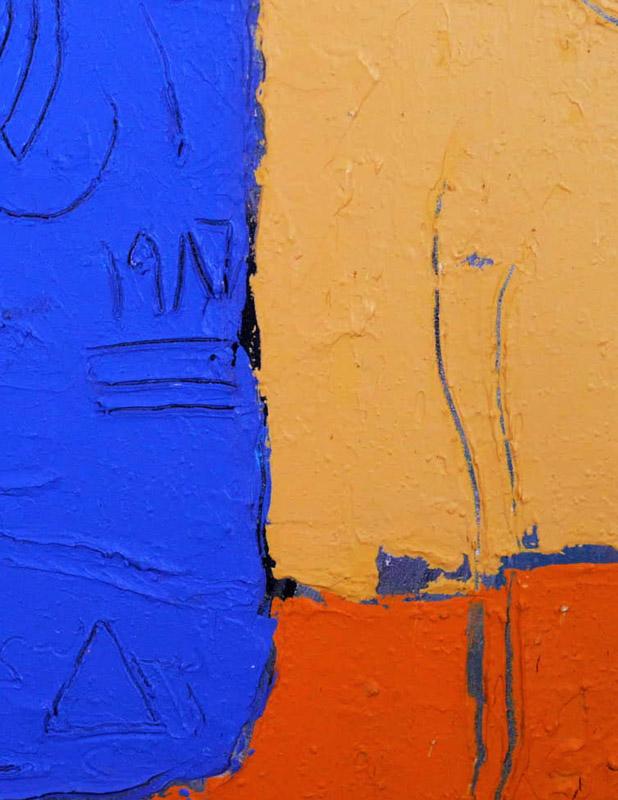 """Foto di Patrizio Garofalo a rappresentare il """"Segno"""" in un particolare di un'opera di Ahmad Alaa Eddin"""